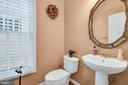 Half bath - 47285 OX BOW CIR, STERLING
