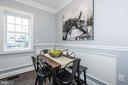 Dining area located right off kitchen - 165 B AND O AVE, FREDERICK