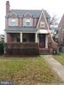 Front of Home feat. Large Porch - 4025 20TH ST NE, WASHINGTON