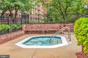 Outdoor Tree-Lined Spa at The Chase - 7500 WOODMONT AVE #S208, BETHESDA