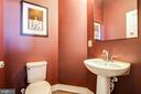 Half - Bath - 16636 CRABBS BRANCH WAY, ROCKVILLE