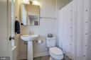 Bathroom - 16636 CRABBS BRANCH WAY, ROCKVILLE