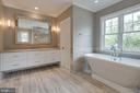With a gorgeous tub... - 11134 STEPHALEE LN, NORTH BETHESDA