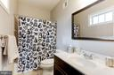 En-suite bath 4 - 38261 VALLEY RIDGE PL, HAMILTON