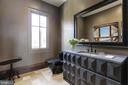 Powder Room - 9005 CONGRESSIONAL CT, POTOMAC