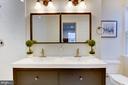 Master bath - 2626 4TH ST NE, WASHINGTON