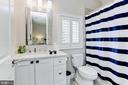 Bathroom Four - 4205 GLENROSE ST, KENSINGTON