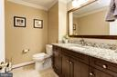 Main floor powder room - 13701 ESWORTHY RD, GERMANTOWN