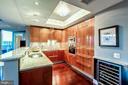 Sub Zero Refrigerator, Wine Chiller - 1881 N NASH ST #1503, ARLINGTON