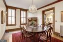 A dining room large enough to host a feast. - 226 8TH ST SE, WASHINGTON