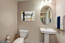 Powder Room - 1830 FOUNTAIN DR #502, RESTON