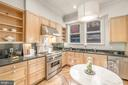 Gourmet Kitchen - 1809 PHELPS PL NW, WASHINGTON