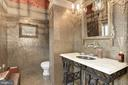 Library Powder Room - 5517 PEMBROKE RD, BETHESDA