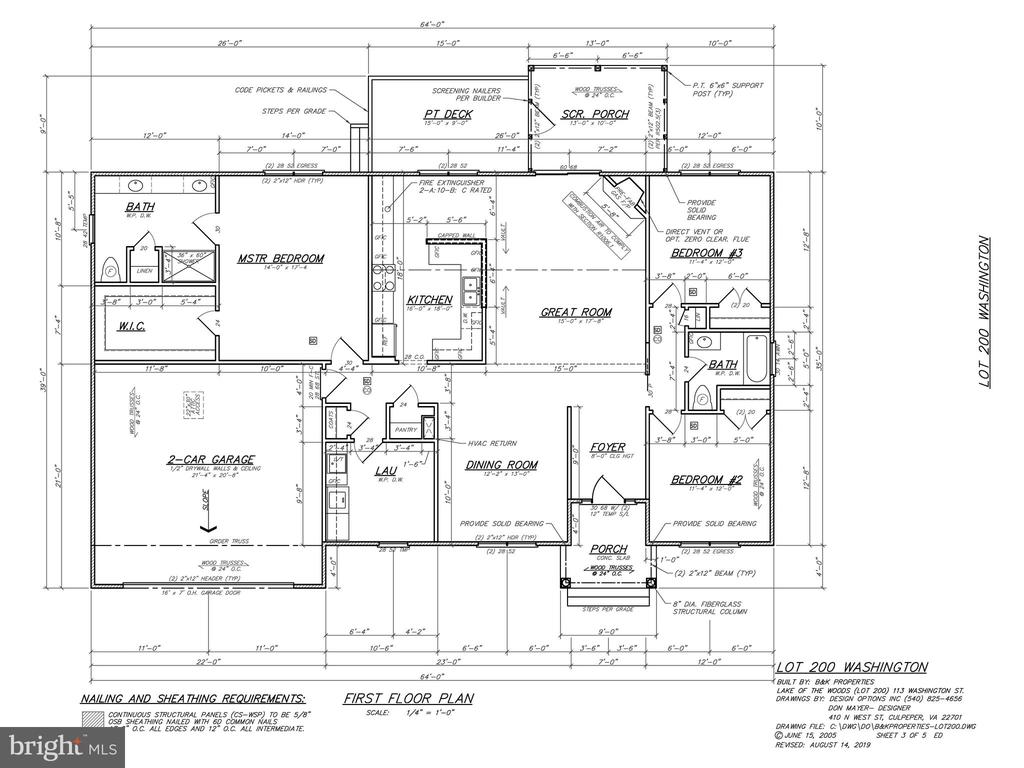 Fantastic one level floor plan! - 113 WASHINGTON ST, LOCUST GROVE