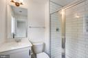 Attached Bath to Bedroom #2 - 18609 STRAWBERRY KNOLL RD, GAITHERSBURG