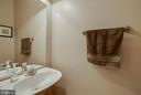 MAIN LEVEL HALF BATH - 5014 QUELL CT, WOODBRIDGE