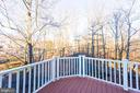 View from deck - 1911 LOGAN MANOR DR, RESTON