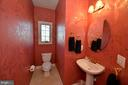 Powder room - 16080 GOLD CUP LN, PAEONIAN SPRINGS