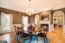 Formal Dining Room with Custom Archways - 9110 DARA LN, GREAT FALLS