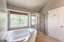 Master Bath - 43214 SOMERSET HILLS TER, ASHBURN