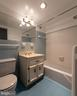 hall bath - 10401 GROSVENOR PL #527, ROCKVILLE