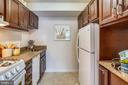 Granite Kitchen - 10204 ROCKVILLE PIKE #102, ROCKVILLE