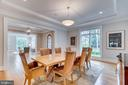 Dining Room - 6704 LUPINE LN, MCLEAN