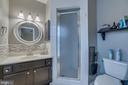 Updated Backsplash & Mirror - 15805 DICKERSON PL, DUMFRIES