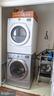 Main Level Washer & Dryer - 6426 OLD HIGHGATE DR, ELKRIDGE