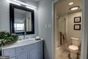 Renovated Bathrooms - 5500 FRIENDSHIP BLVD #1604N, CHEVY CHASE