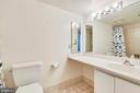 Bathroom - 1808 OLD MEADOW RD #1011, MCLEAN
