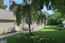 Back yard in season - 1012 MERCER PL, FREDERICK