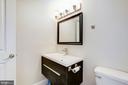 Lower level half bath - 5536 30TH PL NW, WASHINGTON