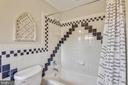 Full Bath on Upper 2 - 201 W WALNUT ST, ALEXANDRIA