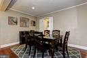 Dining Room - 7924 RUSTLING BARK CT, ELLICOTT CITY