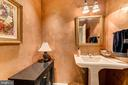 First floor powder room - 7804 WINDY POINT CT, SPRINGFIELD