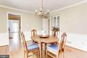 The main level dining room. - 11726 WINTERWAY LN, FAIRFAX STATION