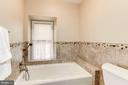 The second floor guest suite full bath - 11726 WINTERWAY LN, FAIRFAX STATION