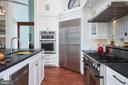 Gourmet Kitchen - 238 RIVERSIDE RD, EDGEWATER