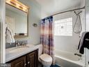 Full Bathroom in Lower Level - 7800 PERSIMMON TREE LN, BETHESDA