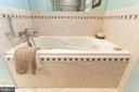 Hall Bath jacuzzi tub. - 11905 VIEWCREST TER, SILVER SPRING