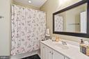 Second full bathroom - 10104 FARR OAK PL, FAIRFAX