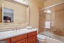 Attached Private Full Bath to BR 8 - 896 ALVERMAR RIDGE DR, MCLEAN