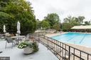 Large outdoor pool - 2801 NEW MEXICO AVE NW #1122, WASHINGTON