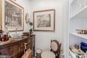 Butler's Pantry - 1820 KALORAMA SQ NW #25, WASHINGTON