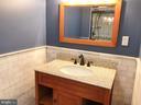 Lower Level Bath - 43994 CHOPTANK TER, ASHBURN
