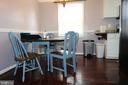 Dining Room - 7525 MAGARITY RD, FALLS CHURCH