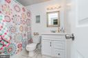 Main floor bathroom - 7801 MISTY CT, GAITHERSBURG