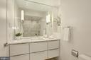 Hall Full Bath - 700 NEW HAMPSHIRE AVE NW #1501, WASHINGTON