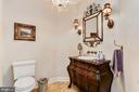 Powder Room & Upgraded Furniture Style  Vanity - 12466 KONDRUP DR, FULTON